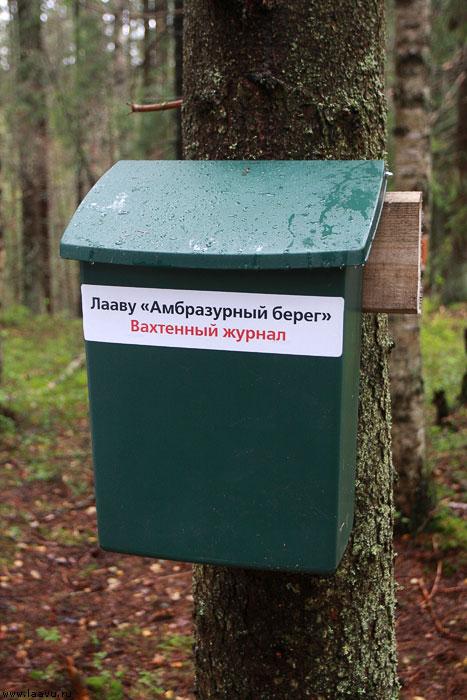 http://www.laavu.ru/list/001/2012/20120901/bulawka/photos/009.jpg